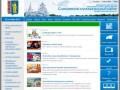 Официальный сайт Сланцев