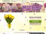 Флорист (Россия, Самарская область, Самара)
