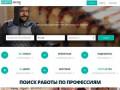 Поиск свободных вакансий. Только актуальные предложения. (Россия, Нижегородская область, Нижний Новгород)