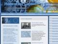 Инжиниринг Сервис - линии розлива, оборудование для розлива пива и напитков. (Россия, Калининградская область, Калининград)