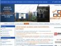 Компания Контарэкс это центр аренды и продажи бытовок отечественных и блок контейнеров Containex. Выполняют полный комплекс работ по возведению модульных зданий различного назначения. (Россия, Московская область, Москва)