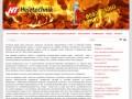 Ht-heiztechnik - твердопаливні котли (Твердопаливні котли - стальні котли для спалювання дров, пелети, вугілля, соломи, щепи, брикетів.)