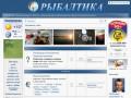 Калининградский рыболовный форум «Рыбалтика»