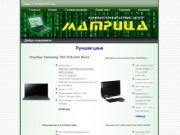 Матрица - информационный интернет-центр