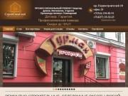 Ремонтно-строительные, отделочные работы - СтройСпецСнаб-Комсомольск | Хабаровский край