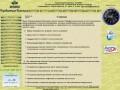 """ООО """"Хозяин"""" - управляющая компания  (профессиональное управление жилым фондом) г. Северодвинск"""