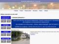 АН Сенатор: недвижимость в Костроме, коммерческая недвижимость