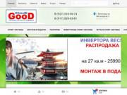 Сплит-системы Hitachi. Компания Хороший климат. (Россия, Нижегородская область, Нижний Новгород)