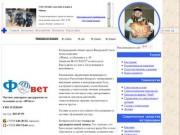 Ветеринарная помощь в Минске