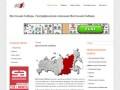 Vostok-sibir.ru — Долина Шилки - Восточная Сибирь. Ресурсы, население, районы, природа. Географическое описание Восточной Сибири.