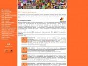Каталоги RAL (Reichsausschuß für Lieferbedingungen und Gütesicherung - RAL)