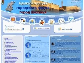 Shahadm.ru