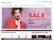 """""""Oriflame"""" - шведская косметическая марка"""