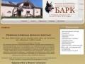 БАРК - ведущая ветеринарная клиника Архангельска