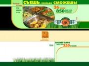 """""""Дрова"""" (Московские рестораны)"""