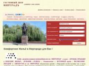Аренда и продажа недвижимости в Миргороде (Украина, Полтавская область, Миргород)
