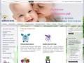 Интернет-магазин детских игрушек от российских производителей (г. Москва, ул.Совхозная, д.4, к.1, телефон: 8-965-413-69-80)