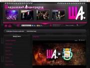 Шадринский Андеграунд - официальный сайт