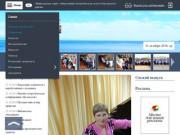 «Байкальские зори», общественно-политическая газета Ольхонского района