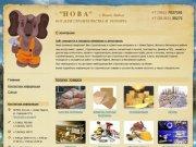 Строительная Торговая Компания НОВА - Строительные материалы и услуги  г. Новая Ладога