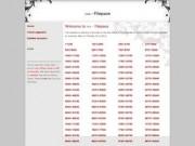 アイドル - Filepace - list of domains