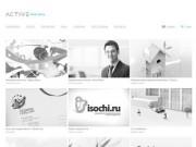 """Интернет-агентство """"АктивДизайн"""" - создание сайтов в Сочи, продвижение сайтов в Сочи"""