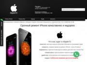 Замена дисплея на Айфон 5. Действуют акции! (Россия, Нижегородская область, Нижний Новгород)
