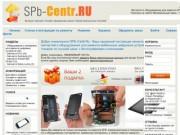 СПб-Центр — запчасти для планшетов