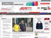 Rostov.aif.ru