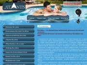 """Компания """"Атлантис"""" - строительство и продажа бассейнов в Сочи"""