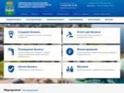 Консультационный Центр фонда поддержки предпринимательства в Арамильском городском округе