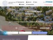 Светлый мир ВНУТРИ - квартал здорового образа жизни в Сестрорецке