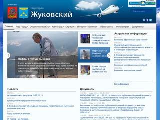 Zhukovskiy.ru