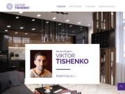 tishchenko.com.ua-Дизайн интерьера в Киеве- заказать услуги дизайнера интерьера помещений в Украине. (Украина, Киевская область, Киев)