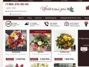Интернет-магазин доставки цветов  «Цветочный рай» (Россия, Иркутская область, Иркутск)