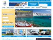 Бронирование вилл и апартаментов в Греции на Крите (Россия, Московская область, Москва)