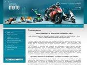 Ремонт бензогенераторов компрессоров поршневых двигателей г.Белогорск Компания Мото