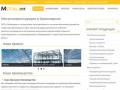 Металлоконструкции в Красноярске (Россия, Красноярский край, Красноярск)