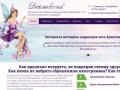 Медицинский центр Дюймовочка Тюмень официальный сайт
