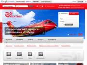 """Авиакомпания """"РусЛайн"""" (рейс из Ижевска в Москву (Домодедово))"""