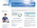 МАСМИ маркетинговые интернет-исследования, онлайн исследования, самая большая онлайн-панель в России (Москва, Малая Семёновская,д. 9, стр.5)