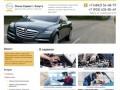 Opel-kaluga.ru — Автосервис Opel (Опель) в Калуге, запчасти, авторазборка, диагностика, ремонт