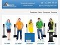 Промоутеры Гефеста -  Интерактивные виртуальные промоутеры   89138955576