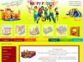 Компания «HAPPY FUTURE» - детские надувные батуты (675000, Благовещенск, ул. Гражданская, 25)