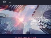 Холдинг «Перспектива» Ялта - perspektiva-yalta.ru