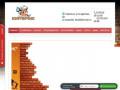 Компания «КИРПИЧИК» является оптовым и розничным поставщиком строительных материалов. (Россия, Тульская область, Тула)