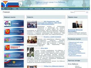 Gorod-ust-labinsk.ru