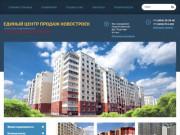 Все новостройки Нового Уренгоя на одном сайте - Агентство недвижимости &quot