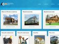 АСтронг - коттедж Волгоград, строительство дома и коттеджа, проект под ключ