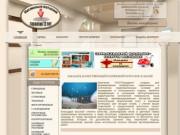 Заказать натяжной потолок в Анапе | Качественные натяжные потолки, стоимость низкая